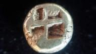 Находка монеты со свастикой на реверсе