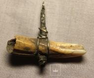 Древнерусский амулет-клык. 10 век