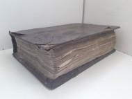 Книга: Триодь цветная 1688 г. (Старопечать)