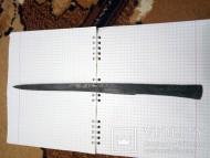 Бронзовый ритуальный нож. Скифы