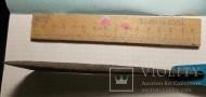 Привязной топор-тесло 2100-1750гг. до н.э. + Два крепежа ремешка