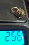 Золотая корзинка-ароматница, Черняховская культура. Вес: два с половиной грамма