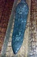 Кованый втульчатый наконечник стрелы. Поздняя бронза. 9 см. 12-11 век до н. э.