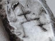 Платежная гривна Черниговского типа с княжеской тамгой