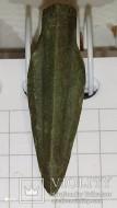 Бронзовый двулопастной наконечник стрелы скифы