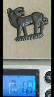 Скифская бляшка «Волк»