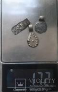 Тонкие серебряные привески Черняховской культуры