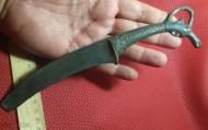 Бронзовый Нож- с Головой Оленя. Карасукская культура II тыс. до н.э.