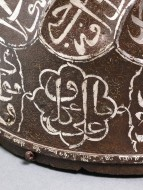 Редкий и ценный шлем Тюрбанного типа (AQQOYUNLU TURBAN), Турция или Персия, вторая половина 15 века