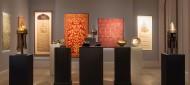 L.A. Mayer Museum for Islamic Art | Jerusalem