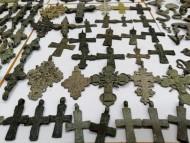 Антикварная коллекция, которую незаконно вывезли с территории Украины
