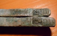 Две серебряные гривны Новгородского типа с джучидским клеймом.