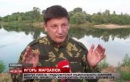 Историк Игорь Марзалюк на раскопках в Бобруйске. Телекадр из репортажа СТВ.