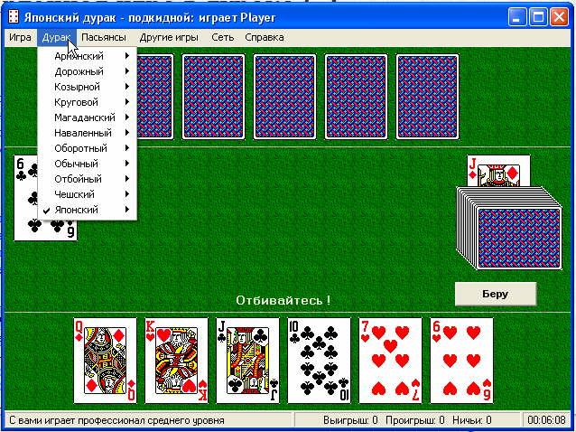 Нарды онлайн  играть бесплатно с реальными соперниками!