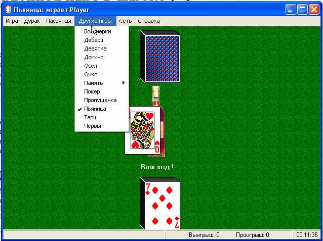 Играть онлайн аппараты клубнички