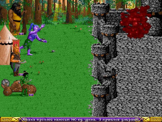 Герои меча и магии 7 механики скачать торрент.