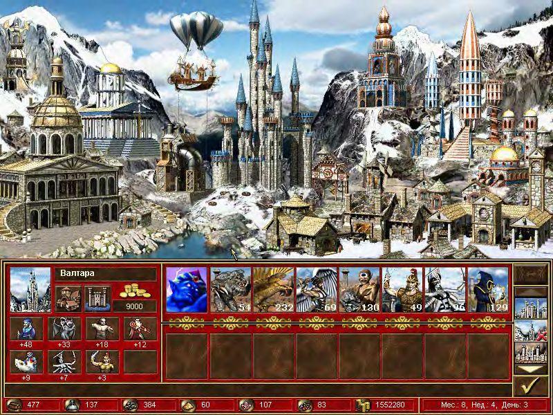 Игра именем короля 3 скачать бесплатно торрент (258 мб).