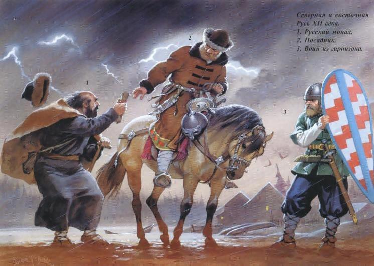 Костюми Стародавньої Русі X-XIII ст. » SwordMaster 9a6d8c23a819b