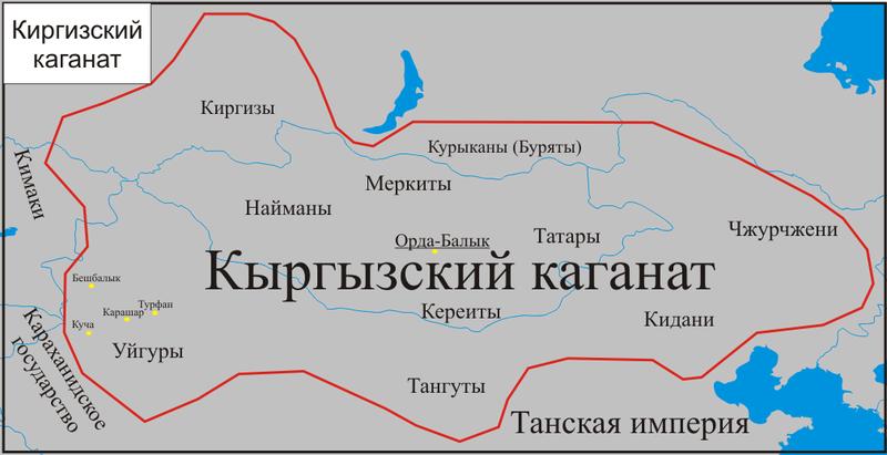 kirgiz_kaganat_map.png