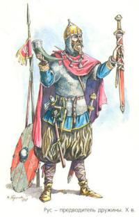 Рус - предводитель дружины с мечем
