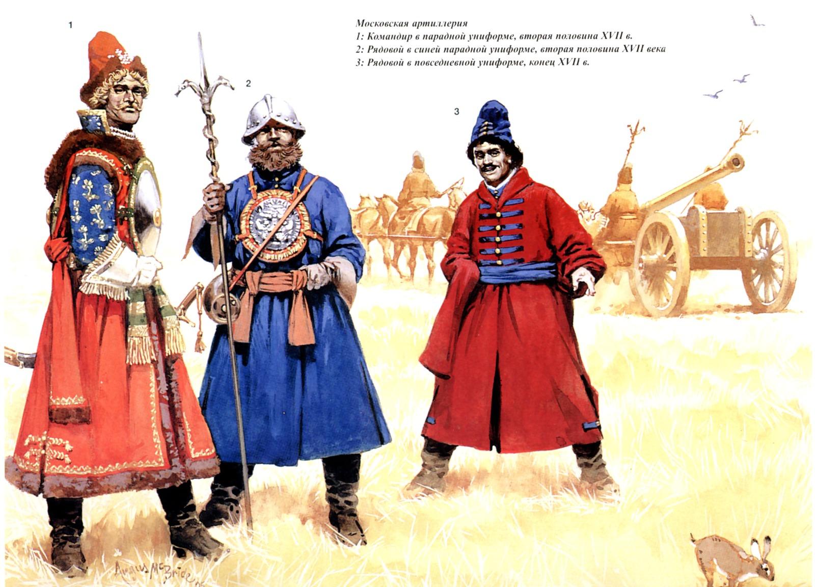 Російськи костюми XIV-XVII ст. » SwordMaster df5f89c827001