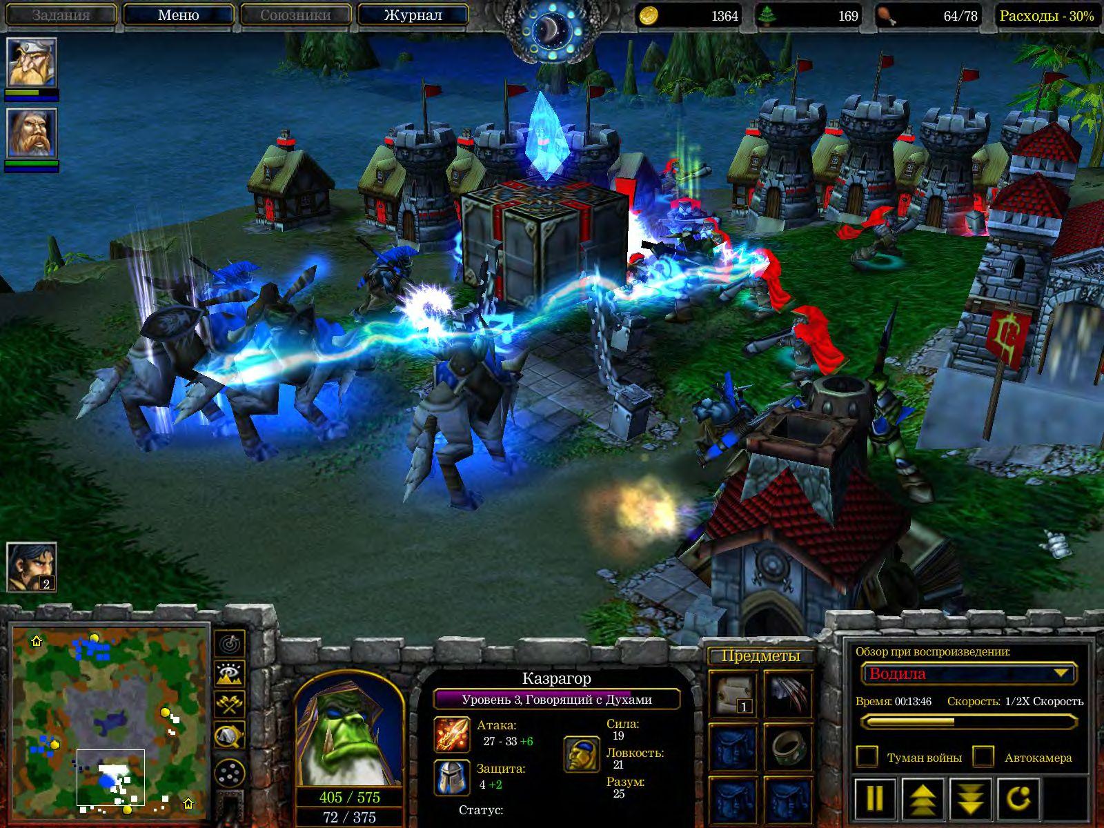 Сумерки богов 1. 8 warcraft 3 / модмейкинг xgm: extreme gamedev.