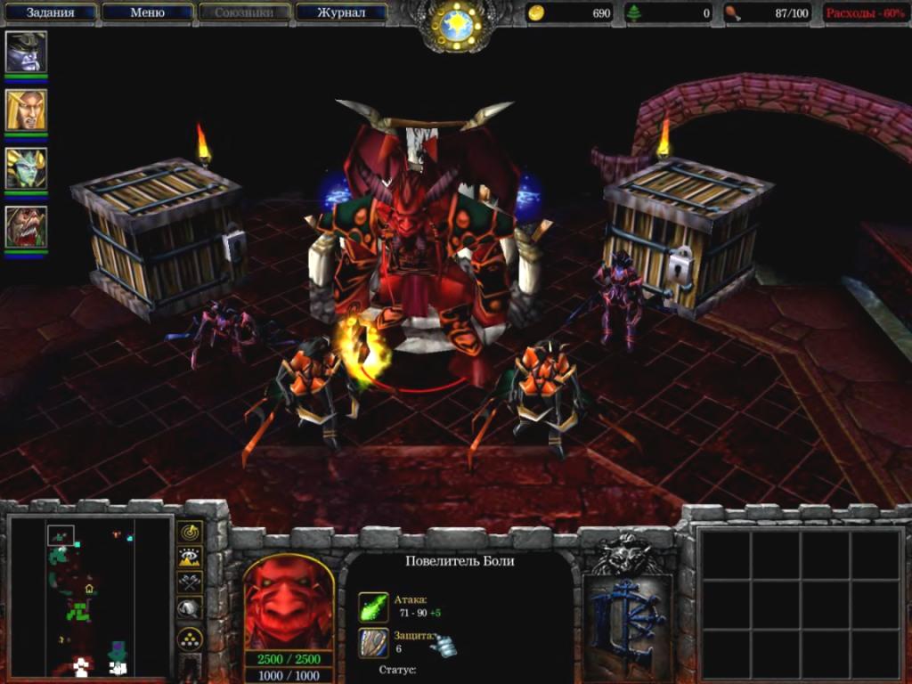 Скачать warcraft iii: the frozen throne | скачать бесплатно игры.