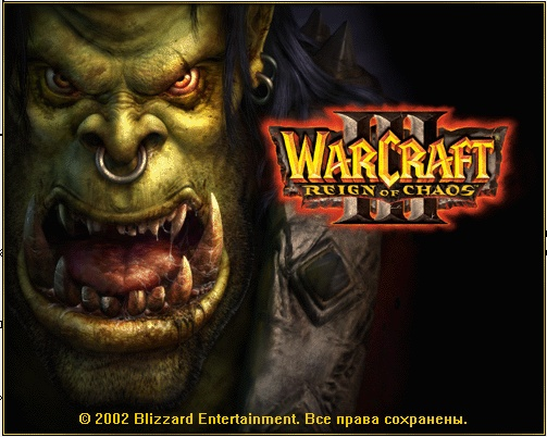 How to open the warcraft 3 world editor? | warcraft iii world.
