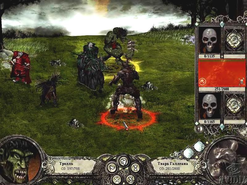 Скачать карты для disciples 2 восстание эльфов > актуальные карты.