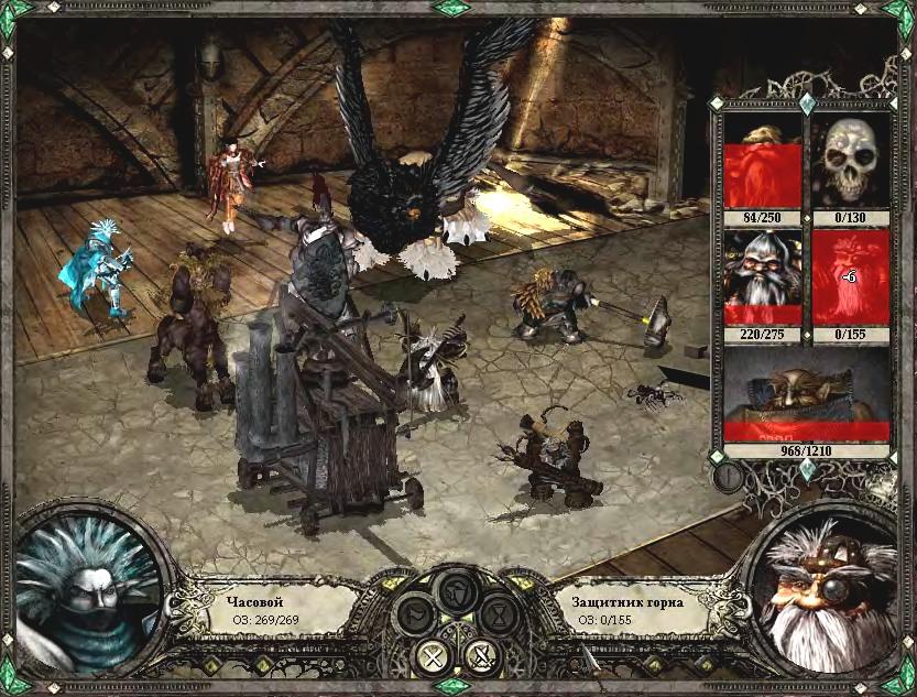Disciples 2. Gold edition ru 2005 » swordmaster.