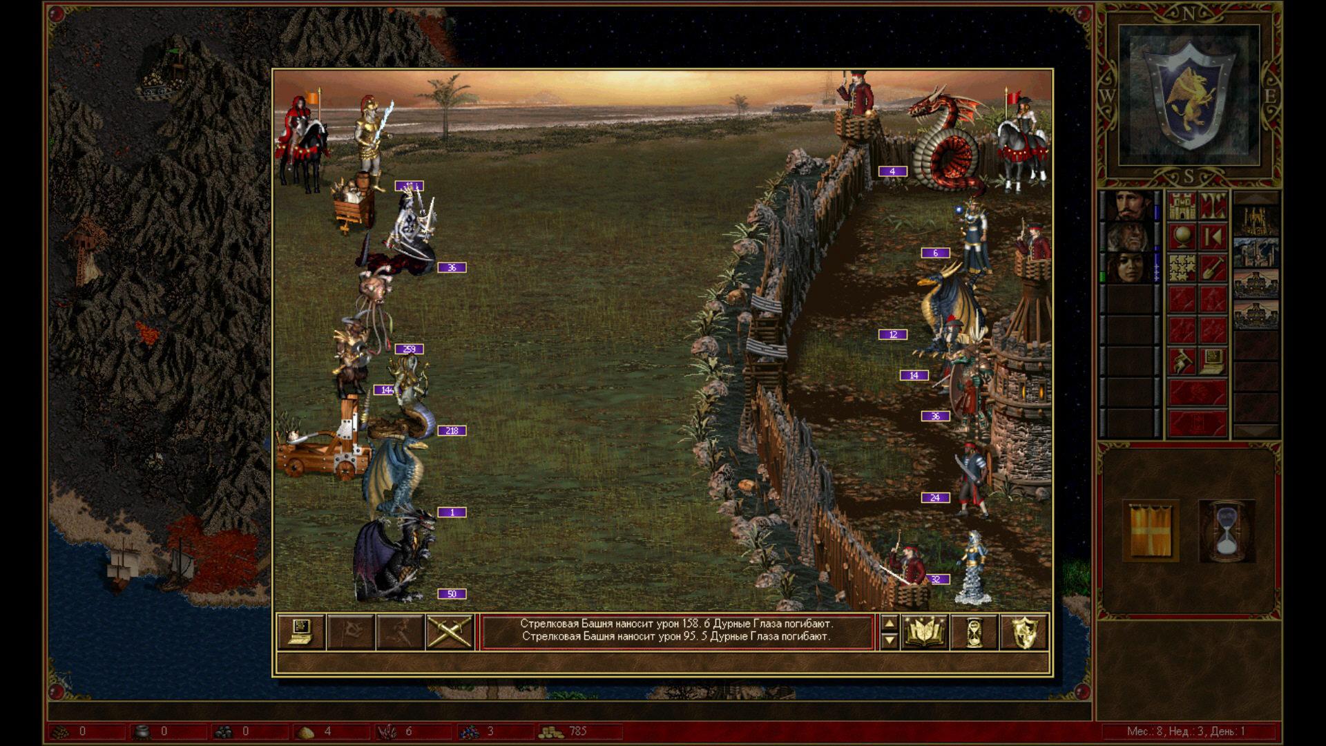 Heroes III Maps