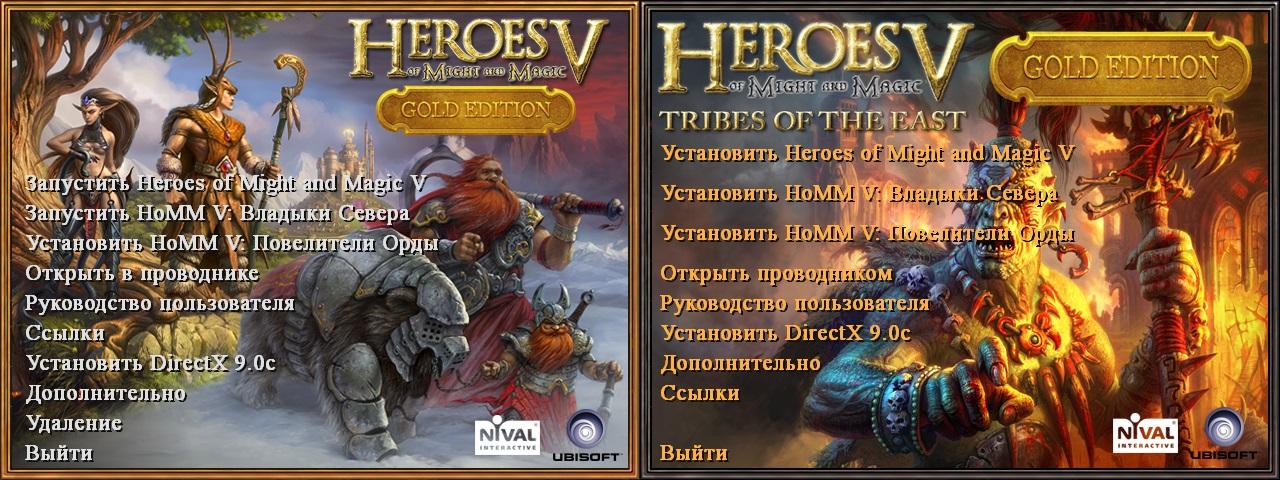 Heroes Of MM 2 Gold + Nero 6 Torrent