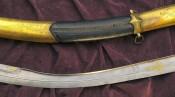 Украшения ножен и клинка сабли