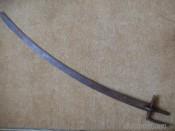 Сабля с полуоткрытой рукоятью 17 век