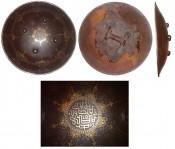 Большой железный персидский щит, с куфический надписью