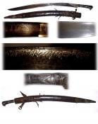 Боснийский ятаган