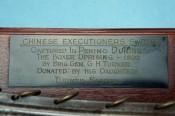 китайский меч Багуа Дао с 8-кольцами на обухе клинка