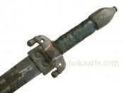 Рукоять арабского меча