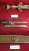 Индийский  -  поющий меч