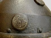 эмблема на шлеме