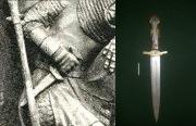 Средневековый кинжал