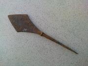 Ромбовидный наконечник стрелы