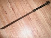 Двуручный меч Дао