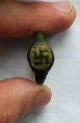 Древнерусский перстень со свастикой