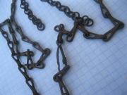 бронзовая очажная цепь