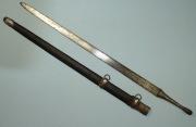 Арабский меч