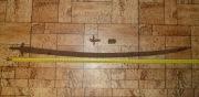 Половецкая сабля 12-13 века