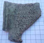Римский военный диплом, бронза