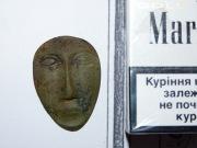 Идол маленький бронзовый, Черняховской культуры