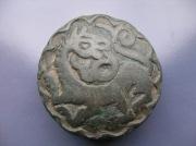 Бронзовая весовая гирька-эталон с драконом, период Киевской Руси